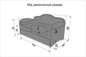 Диван-кровать для девочек Mia Unicorn - фото 8853