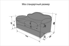 Диван-кровать для девочек Mia Unicorn - фото 8854